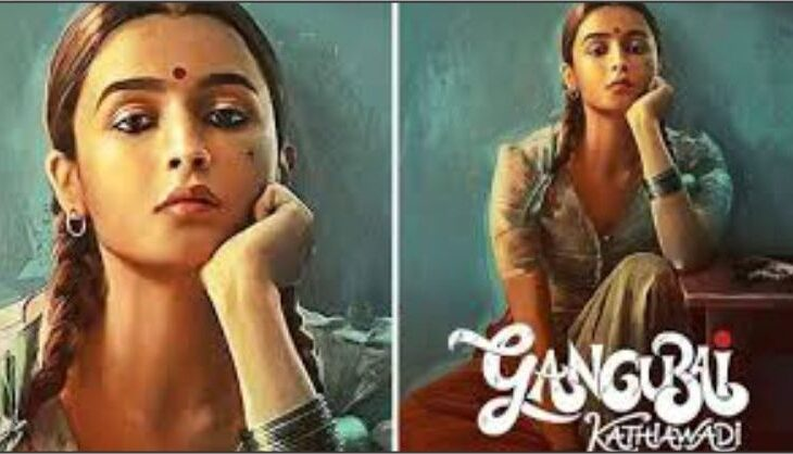 Alia will be seen playing the titular role and the brothel owner. It will showcase how Gangubai uplifted herself despites some tough situations. The initial looks and poster released were critically acclaimed. We wish her luck for the release. The role was first offered to PC