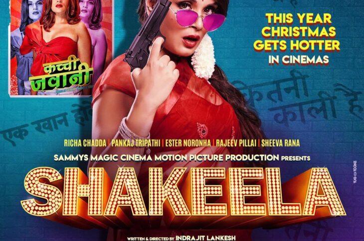 Shakeela is releasing in theatres on December 25.