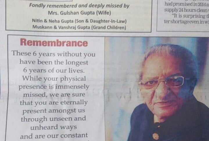 Surindar Kumar Gupta died way back in 2014, and both the families remembered him on his death anniversary recently.