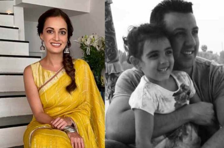 Surprise Surprise ! Looks like Bollywood actress Dia Mirza has found love once again.