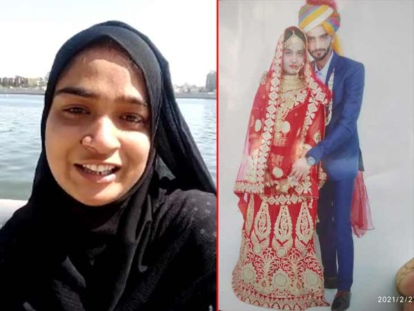 Notably, Ayesha's father alleged that her in-laws harassed her for dowry continuously since her marriage and he had also filed a complaint against them for domestic violence.