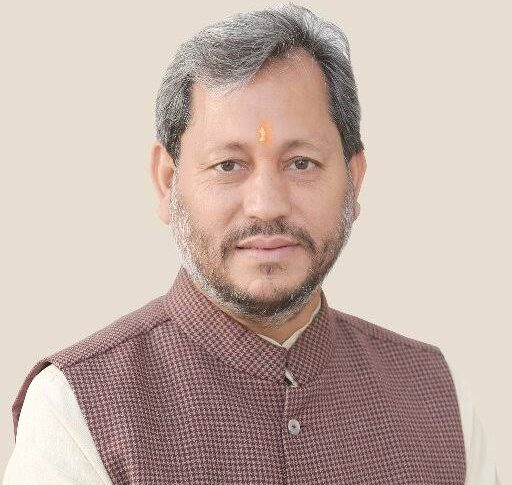 Tirath Singh Rawat will take oath as the new Chief Minister of Uttarakhand today at 4 pm.