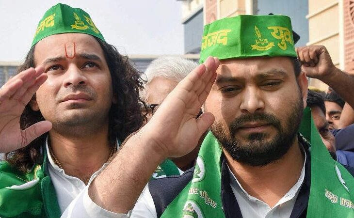The police later arrested Leader of Opposition Tejashwi Yadav and his elder brother Tei Pratap following the heavy stone-pelting by party workers