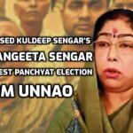 Sangeeta-Sengar-will-contest-Panchayat-election