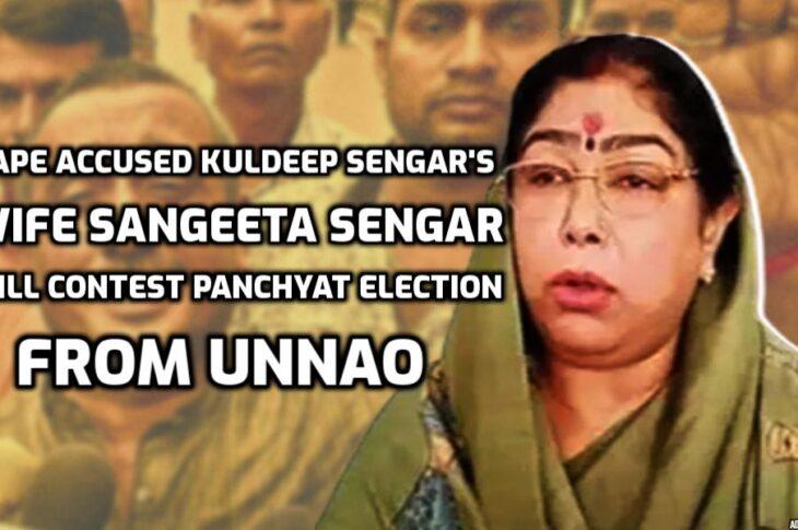 Sangeeta-Sengar-will-contest-Panchayat-election