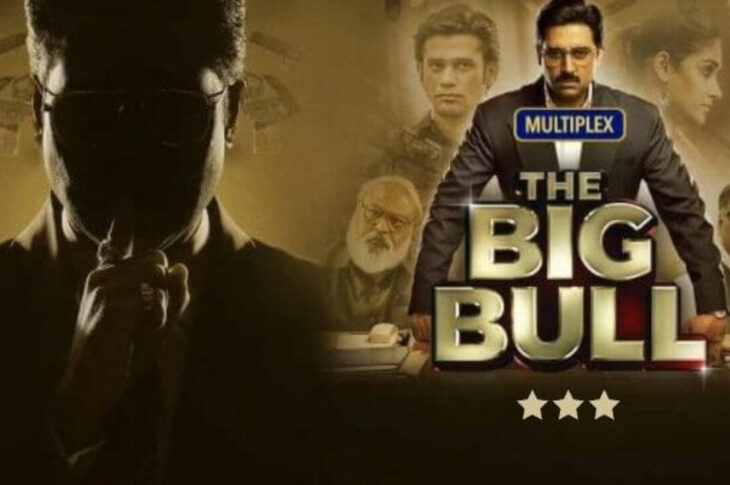 The-Big-Bull-Review