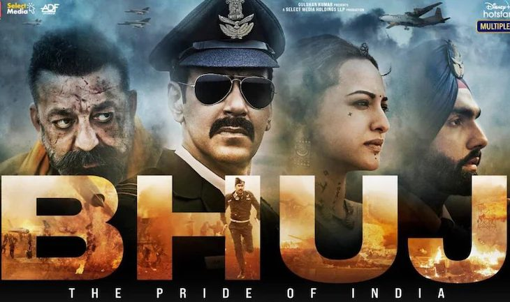 For the unversed Bhuj: The Pride of India is set for a direct to digital release on Disney + Hotstar on August 13, just two days before Independence Day