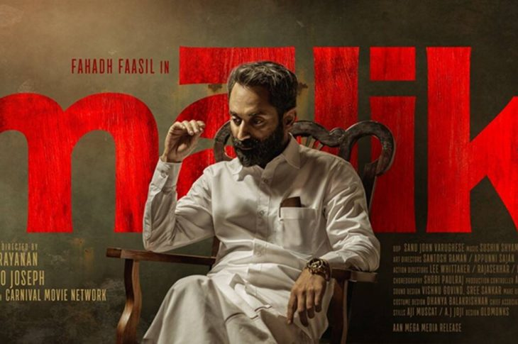 Meanwhile, Netizens are also showering praise on well-crafted gangster drama 'Malik' and Fahadh Faasil's superb performance in the film.