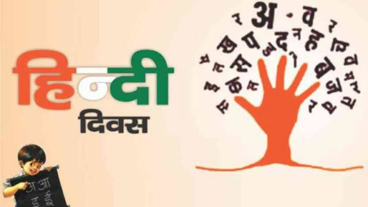 Hindi Divas 2021: Why in a country of majorly Hindi speaking people , English is more prevalent?