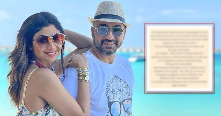 Shilpa Shetty's statement on Raj Kundra's pornography is major setback: Read Statement